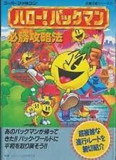 Pac-Man 2: The New Adventures Victory Strategy Book / SNES