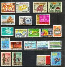 1975  S. VIETNAM  -  THE   21   UNISSUED  STAMPS   OF  SOUTH  VIETNAM