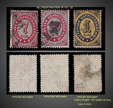 1872 -90 1879 OFFICE IN TURKEY LEVANT + OVP. SCT 15a 18 20a MI 9ay 11la 12y USED