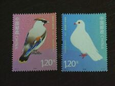 China Israel Joint Issue 2012-5 Peace bird and pigeon stamps 2v MNH (Engraved)