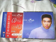 a941981  Andy Hui 許志安  2 CD + VCD Set Capital Records 精精精選