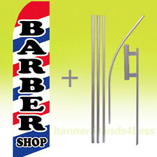 Feather Flutter Swooper Banner Sign Flag 15' Kit - BARBER SHOP b2