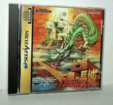 Shanghai ~Banri no Choujou~GIOCO USATO SEGA SATURN ED JAPAN NTSC/J CC4 42917