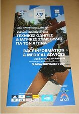 ATHENS MARATHON – RACE INFORMATION & TECHNICAL MEDICAL ADVICE – MANUAL BROCHURE