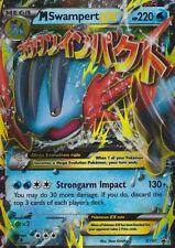 ~Pokemon Ultra Rare Holo Foil Mega M Swampert EX JUMBO Card 220 HP XY87 PROMO~!
