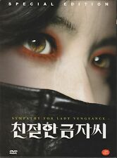 Sympathy For Lady Vengeance (2005) 2 DVD Set [NON-USA REGION 3] Digipack OOP