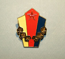 Czechoslovakia Exemplary Unit Military Army Enamel Badge Cold War Outstanding