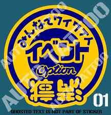 JDM OPTION DRIFT DECAL STICKER CONCEPT JDM RALLY DRIFT JAPANESE STICKERS