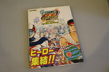 Capcom Cross Generation De Héroes carácter Guía de Juego Libro, Japonesa, texto).