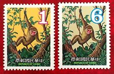 China Taiwan Stamps SC#2179-80 1979 New Year Monkey MLH