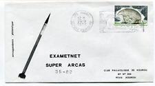 1975 Exametnet Super Arcas 35/82 Kourou Guyane Francaise Ville Spatiale SPACE