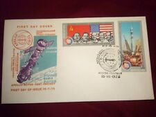 1975 Apollo Soyuz test project NASA Kennedy Space Center fdc foreign stamp space