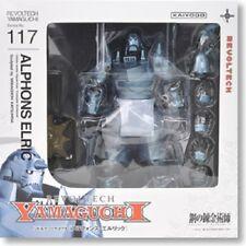 Used Kaiyodo Revoltech Yamaguchi No.117 Fullmetal Alchemist Alphonse