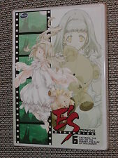 E's Otherwise Anime DVD Vol. 6: Calvaria: The Will of the Planet 2006 ADV - NEW