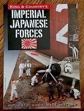 NEW! 2015 WWII King & Country Leaflet Imperial Japanese Forces - 4 Pages