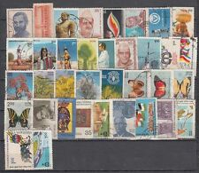 India 1981 Complete Year Set of 37 Used Stamps
