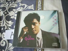 a941981 羅嘉良 CD Sealed 別離後 多少次 Gallen Law 90 年 美國 首版 CD 1990 Made in USA First Press