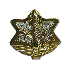 Israeli Army IDF military Chief of staff Excellence & Outstanding Signal Symbol