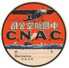 CNAC -Chinese AIRLINE Vintage-50's Style  Luggage Label