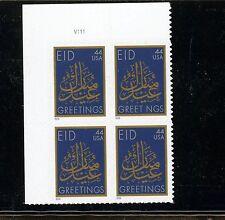 US  4416  EID Greetings 44c - Plate Block of 4 - MNH - 2009 - V1111  UL