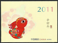 China 2011-1 Lunar Year of Rabbit complete booklet MNH