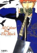 BLEACH 「All Colour But The Black」 ARTBOOK / TITE KUBO