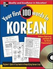 Your First 100 Words Korean w/Audio CD Your First 100 Words In|Series
