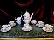 Tea Set Coffee Tea Pot Sugar Creamer 5 Cups Saucers PIRKENHAMMER CZECHOsSLOVAKIA