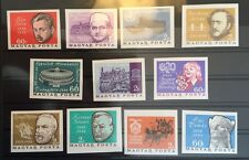 1966 Imperforate Imperf Imp Complete 11 values MNH Hungary Scott 1735-37,1763-70