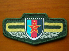 15's series China PLA Central Military Commission Patch