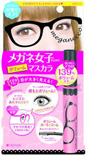 [ISEHAN KISS ME] Japan Meganecco Volume Waterproof Mascara BLACK 7g NEW