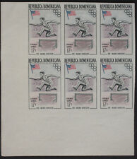 Dominican Republic 1957 17c Olympics in IMPERF Block of 6 Error/Variety MNH/UM