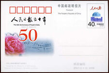 China PRC 1998 JP67 Peoples Daily 50th Anniv Stationery Card Unused #C26282