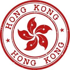 "Hong Kong Travel Stamp Car Bumper Sticker Decal 5"" x 5"""