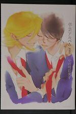 JAPAN Asumiko Nakamura: Doukyusei Series Official Book Sotsugyou Album Zouho-ban
