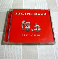 12 Girls Band - Freedom USA 2xCD #Q03