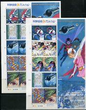 Le Japon 2004 science technique Comics IV 3648-55 petits arcs ** MNH