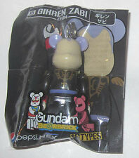 Bearbrick Japan Gundam Gihren Zabi Zeon Keychain Key Chain Packaged