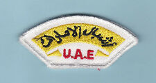 SCOUTS OF UNITED ARABIC EMIRATES - UAE CUB SCOUT (CS) SHOULDER STRIP PATCH (A)