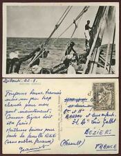 ADEN 1950 PPC SOMALI BOAT DJIBOUTI REAL PHOTO 2A to FRANCE