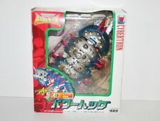 C-18 POWERHUG Retrax BEAST WARS NEO II Japan Transformers Beast Wars Takara 1996