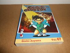 Case Closed (Detective Boy Conan) Vol. 47 by Gosho Aoyama Manga Book in English