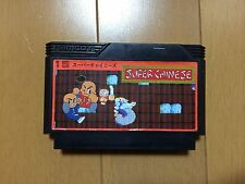 Super Chinese Famicom Japan NTSC-J Nintendo Family Computer Kung-Fu Heroes Namco