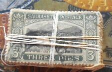 10 Stamps LOT - SAURASHTRA - 3 Pies - india princely State