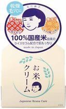 ISHIZAWA - KEANA NADESHIKO Okome (Rice) no Cream 30g