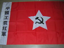 Flag of Communist Chinese Red Army of Republic of China 1927-1937 Ensign 3X5ft