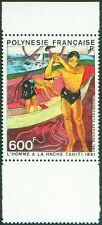 French Polynesia    WOOD CUTTER  by Gauguin  C198   MNH 1983