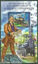 CENTRAL AFRICA 2015  190th ANNIVERSARY OF GEORGE STEPHENSON'S STEAM TRAIN S/S NH
