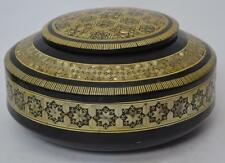 Vintage Moroccan Mother of Pearl & Bone Inlaid Lidded Tea Caddy Box [PL2476]