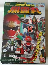 US SELLER- Bandai Power Rangers Gokaiger Sentai Furaimaru Candy Toy Model figure